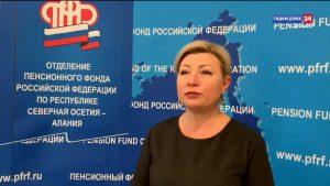 Россия 24. Российские семьи начали получать выплаты на детей