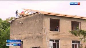 В Ардонском районе наибольший ущерб непогода нанесла селениям Кадгарон, Мичурино и Нарт