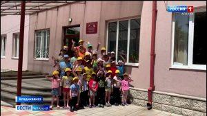 Представители «Единой России» поздравили воспитанников детдомов и детей из малоимущих и многодетных семей с праздником