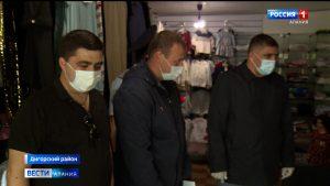 Специалисты межведомственной комиссии проверили соблюдение мер безопасности в Дигорском районе