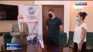 Активисты ОНФ передали родственникам красноармейца Георгия Кокоева информацию о его судьбе, собранную «Поисковым движением России»
