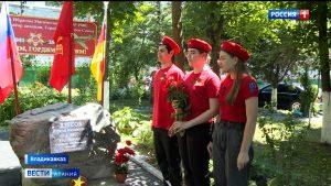 Во Владикавказе открыли памятник Герою Советского Союза Ибрагиму Дзусову