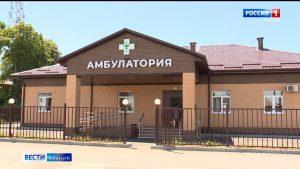 В Северной Осетии продолжается реконструкция ФАПов