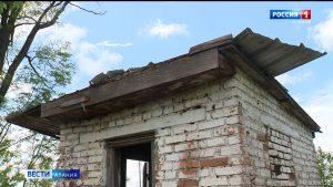 Жители Фарна подсчитывают ущерб, нанесенный непогодой
