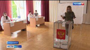 Жители Северной Осетии активно участвуют в голосовании по поправкам к Конституции РФ
