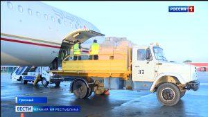 Гуманитарная помощь из ОАЭ готовится к отправке в Северную Осетию из Грозного