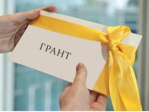 Два проекта СОГУ удостоились грантов Русского географического общества