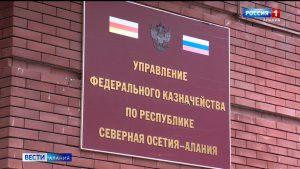 Каждый рубль на счету: республиканское казначейство в период пандемии работает в усиленном режиме