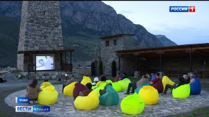 В Северной Осетии появился кинотеатр под открытым небом