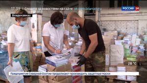 В Северную Осетию поступили новые комплекты учебников для школ