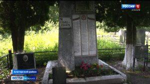 Жители селения Майрамадаг переживают за состояние братских могил, в которых захоронены воины Великой Отечественной войны