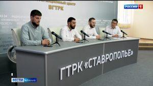 """Северо-Кавказский молодежный форум """"Машук"""" пройдет в режиме онлайн"""