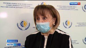 Медработники, заболевшие коронавирусом во время оказания помощи, начали получать денежные компенсации