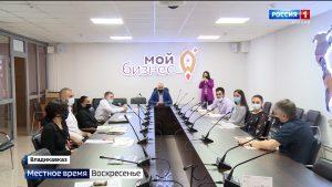 Услуги центра «Мой бизнес» станут доступны в районах Северной Осетии