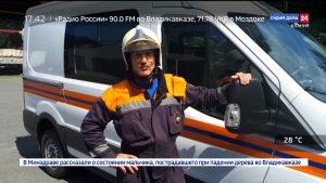 Сотрудники МЧС по Северной Осетии запустили в соцсетях флешмоб, поздравив россиян с праздником на родных языках