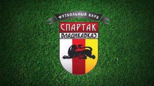 ФК «Спартак-Владикавказ» станет академией футбола «Алания»
