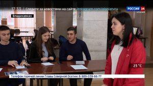 Региональные команды «Молодежки ОНФ» помогут в организации Всероссийского голосования по поправкам в Конституцию
