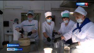 Центр лечебного и профилактического питания стал единственным поставщиком услуг в медучреждения Северной Осетии