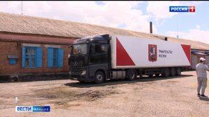 В Северную Осетию прибыл очередной рейс с гуманитарной помощью от правительства Москвы