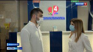 Вернулись из «грязной зоны»: врачи поликлиник, помогавшие коллегам в больницах бороться с COVID-19, возвращаются к привычной работе