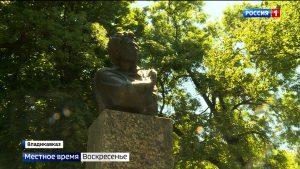 Во Владикавказе возложили цветы к памятнику Александру Пушкину