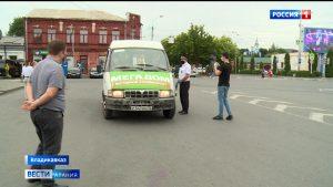Во Владикавказе провели очередной рейд по соблюдению требований Роспотребнадзора в общественном транспорте