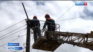 Дежурные бригады продолжают контролировать ситуацию на энергообъектах