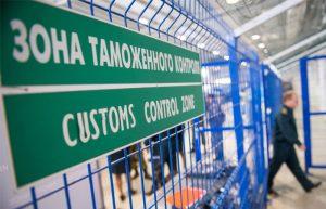 С начала 2020 года на Северо-Осетинской таможне пресекли 8 попыток контрабанды наркотиков и психотропных веществ