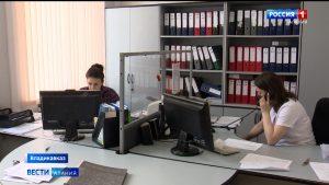 Председатель комитета РСО-А по занятости населения рассказала о дополнительных мерах поддержки в период пандемии