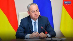 Россия 24. Реализация инвестпроектов в Северной Осетии