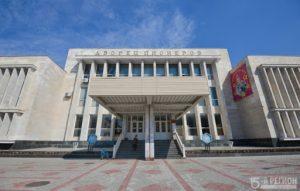 Республиканский дворец детского творчества награжден медалью Союза городов Воинской Славы