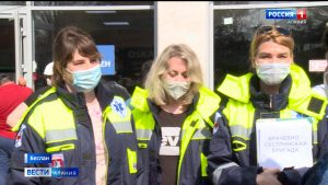 В Северную Осетию прибыла вторая бригада врачей из Москвы