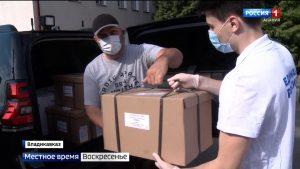 Зураб Макиев передал КБСП портативные аппараты ИВЛ и защитные костюмы
