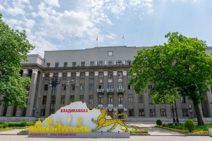Правительство Северной Осетии внесло изменения в Республиканскую адресную инвестиционную программу