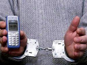 Заключенный из Тюмени дистанционно украл у жителей Моздокского района более 700 тысяч рублей
