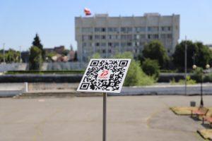 Во Владикавказе установили памятные таблички с QR-кодами у памятников и обелисков, посвященных Великой Отечественной войне