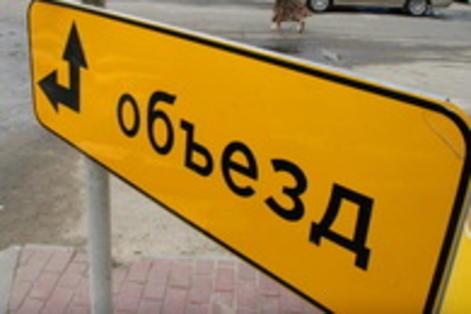 9 июля в течение двух часов будет ограничено движение на участке трассы Владикавказ-Алагир
