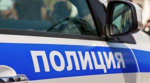 В Северной Осетии возбуждены десять уголовных дел по фактам нарушений в сфере топливно-энергетического комплекса