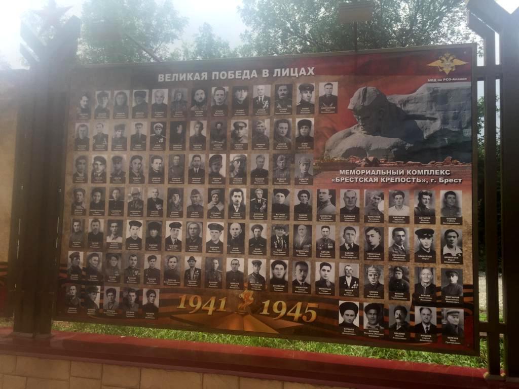 В Северной Осетии открыли обновленный мемориал «Барбашово поле»