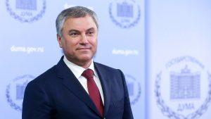 Вячеслав Володин поздравил ВГТРК с 30-летним юбилеем