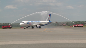Аэропорт «Владикавказ» принял первый рейс из Москвы «Уральских авиалиний»