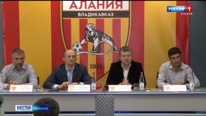 Первый домашний матч в сезоне «Алания» сыграет в середине сентября