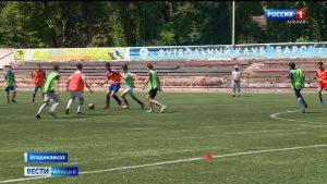 Во Владикавказе проходит конкурсный отбор игроков в академию футбола «Алания»