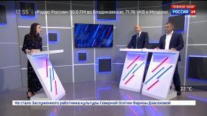 Россия 24. Реконструкция водопроводной сети в Северной Осетии