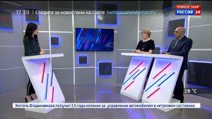 Россия 24. Приемная кампания в период пандемии