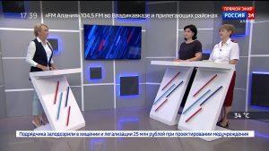 Россия 24. Летняя оздоровительная кампания в период пандемии