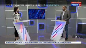 Россия 24. Развитие цифровых технологий в Северной Осетии