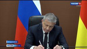 Вячеслав Битаров принял участие в заседании по вопросам безопасности, противодействия коррупции и обеспечения правопорядка, которое провел Юрий Чайка