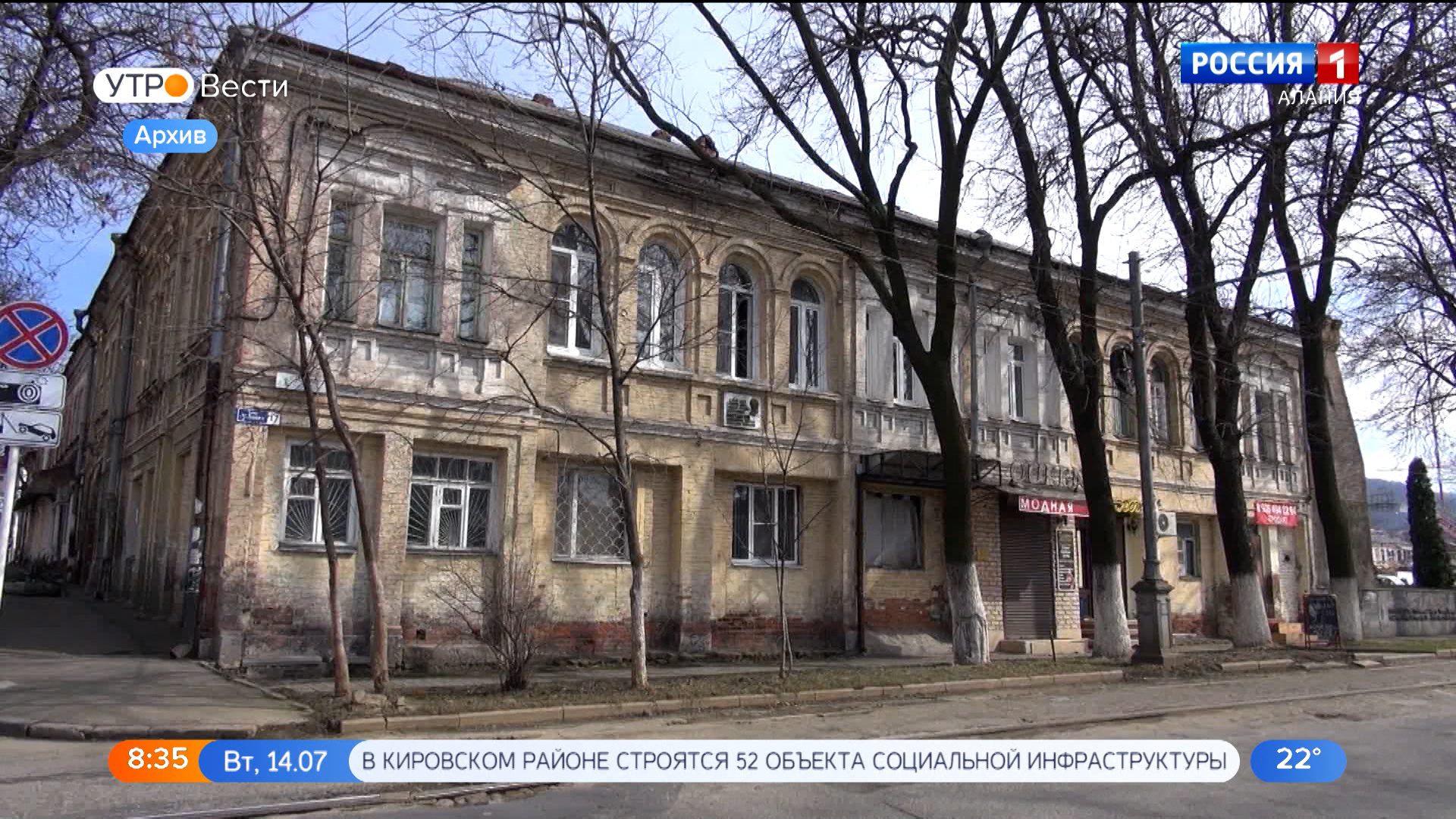 Продолжается сбор средств на создание Дома-музея Евгения Вахтангова во Владикавказе