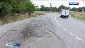На «Карту убитых дорог» в Северной Осетии попали недавно обновленные участки